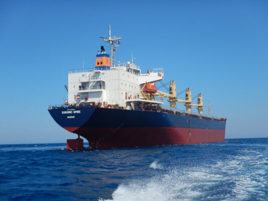 VESSEL CONDITION SURVEYS